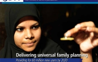 Family planning publication cover