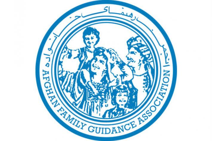 Afghan Family Guidance Association logo