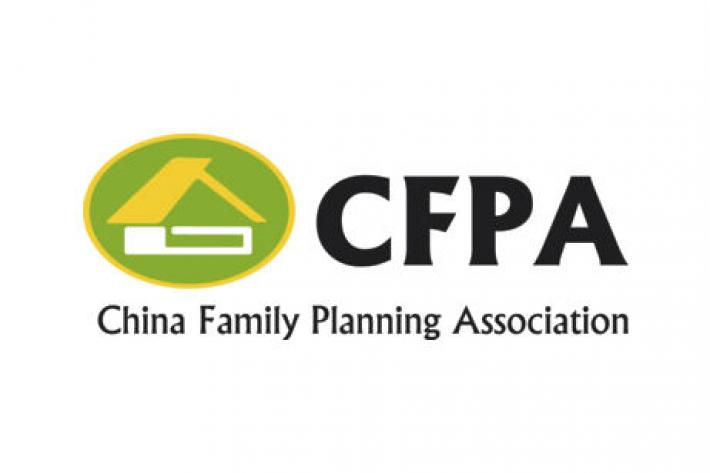 China Family Planning Association logo