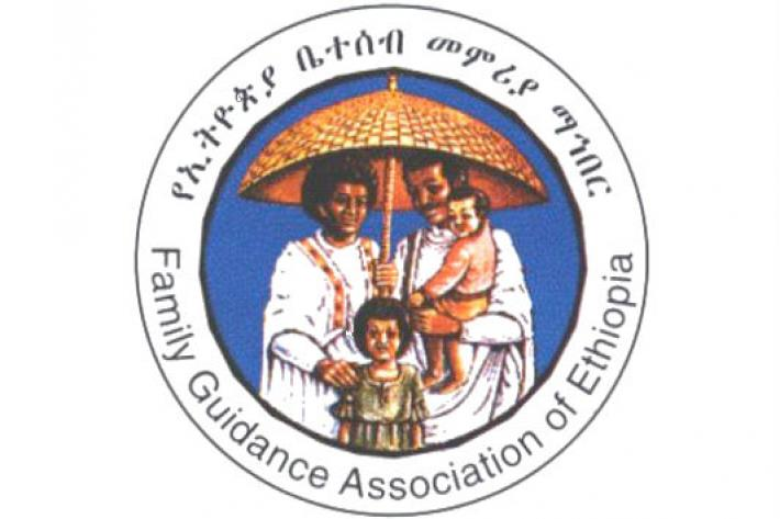 Family Guidance Association of Ethiopia logo