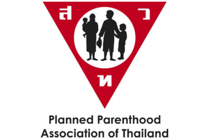 Planned Parenthood Association of Thailand logo