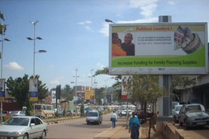 "Advertising banner ""Increase funding for Family Planning"""