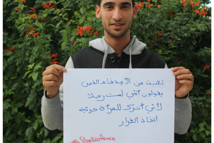 Tunisia supporting the campaign against gender-based violence