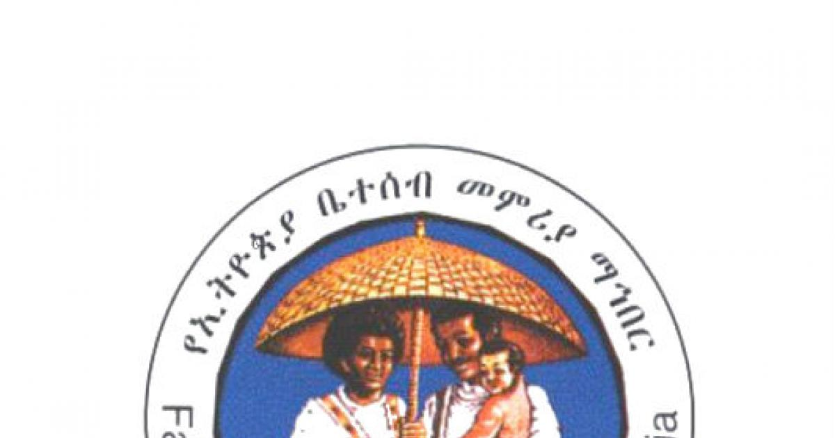 Family Guidance Association of Ethiopia | IPPF